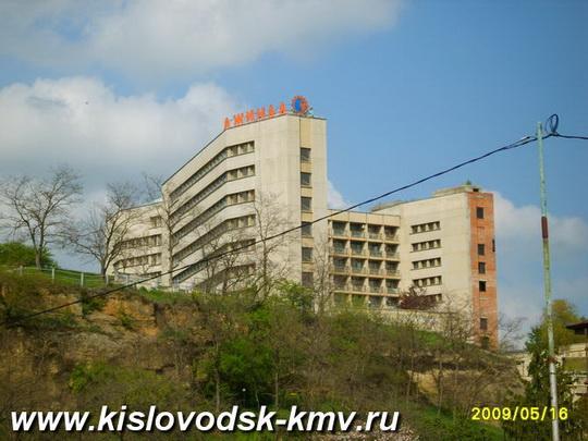 Фасад Санатория Джинал в Кисловодске