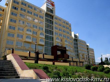 Фасад Санатория Солнечный в Кисловодске